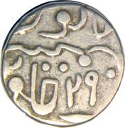 ½ Rupee - Sawant Singh (Partabgarh) – obverse
