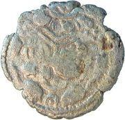 Drachm - Indo Sasanians (Pratihara-Pala supremacy) – obverse