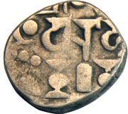 1 Drachm - Mihara Bhoja I (Gujara Pratiharas) – reverse