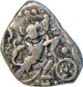 Drachm - Mihara Bhoja I (Gujara Pratiharas) – obverse