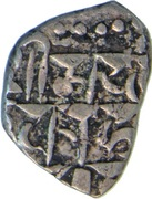 Drachm - Mihara Bhoja I (Gujara Pratiharas) – reverse
