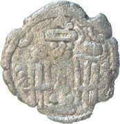 Drachm - Indo Sasanians (Pratihara-Pala supremacy) – reverse