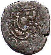 1 Drachm - Indo Sasanians (Pratihara-Pala supremacy) – obverse