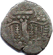 1 Drachm - Indo Sasanians (Pratihara-Pala supremacy) – reverse