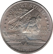 5 Dollars - Leonard I (Lance Missile) – reverse