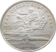 5 Dollars - Leonard I (U.S. Airborne Troops) – reverse