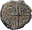 Follis Au Buste De Saint Pierre Bohemond II – reverse