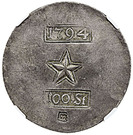 100 Stuivers (French siege 1794) – obverse