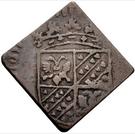 1 Duit (Siege coinage) – obverse