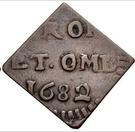 1 Duit (Siege coinage) – reverse