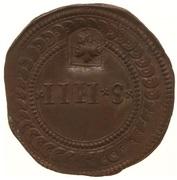 4 Stuivers - Emergency coinage – reverse