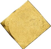 1 Crown (Siege of Middelburg - Gold Klippe) – reverse