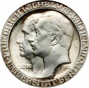 3 Mark - Wilhelm II (University of Berlin) – obverse