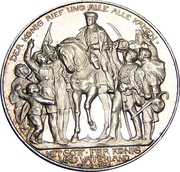3 Mark - Wilhelm II (Declaration of war of Prussia against Napoleon) -  obverse