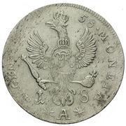18 Groshen - Friedrich II. – reverse