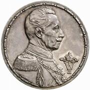 3 Mark - Wilhelm II. (Reign - Pattern) – obverse