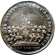 Medallion - Friderich der Grosse Held – reverse