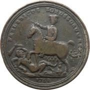 Medal - Frederick II (Regina Ingrata) – obverse