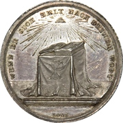 Presentation medal of religious confirmation (Type 1) – reverse