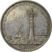 Presentation medal of religious confirmation (Type 3) – obverse