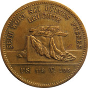 Presentation medal of religious confirmation (Type 5) – reverse