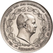 Prize medal - Technical University Berlin (Prussia) – obverse