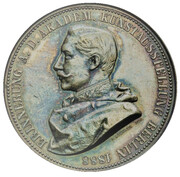 Medal - Prussia (Academic Art Exhibition Berlin, 1888) – obverse