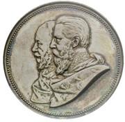 Medal - Prussia (Academic Art Exhibition Berlin, 1888) – reverse