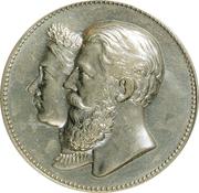 5 Mark - Wilhelm II. (Pattern strike) – obverse