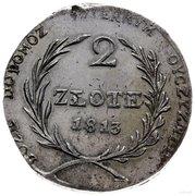 2 Złote - Siege of Zamość – reverse