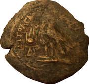 Chalkon - Ptolemaios XII – reverse