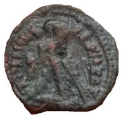 Chalkon - Ptolemaios V – reverse