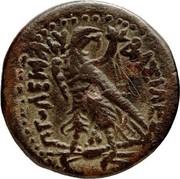 Chalkon - Ptolemy IV Philopator – reverse