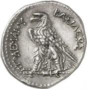 Tétradrachme - Ptolemy V – reverse