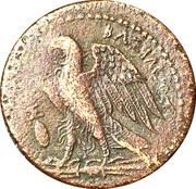 Diobol - Ptolemy II Philadelphos (Alexandreia mint) – reverse