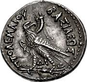 Tetradrachm - Ptolemy IV Philopator (Battle of Raphia) – reverse