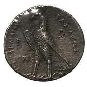 Tetradrachm - Ptolemy I Soter – reverse