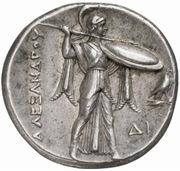 Tetradrachm - Ptolemy I Soter (Alexandria mint) – reverse