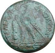 Chalkon - Ptolemaios III – reverse
