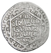 Tanka - Qara Yusuf - 1388-1420 AD – reverse