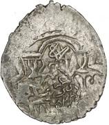 Akce - Pir 'Umar - 1419-1420 AD – obverse