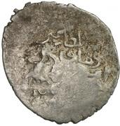 Akce - Pir 'Umar - 1419-1420 AD – reverse