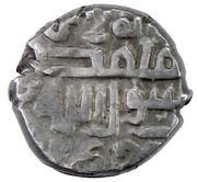 ⅓ Tanka - Hasan 'Ali – reverse