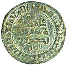 Fals - Nasr b. 'Ali (Ferghana mint) – reverse