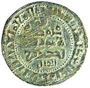 Fals - Nasr b. 'Ali - 993-1013 AD (Ferghana mint) – reverse