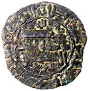 Fals - Yusuf b. 'Abd Allah – reverse