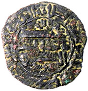 Fals - Yusuf b. 'Abd Allah - 1004-1014 AD – reverse