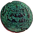 Dirham - Runk al-din Mas'ud (Samarqand mint) – obverse