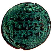 Dirham - Runk al-din Mas'ud (Samarqand mint) – reverse