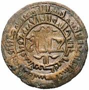 Fals - Ahmad bin `Ali - 994-1016 AD – obverse
